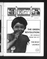 Northwest Passage - 1969 August 19