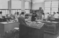 1950 Print Shop