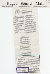 Puget Sound Mail, December 1987
