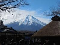 Fuji-san - Japan