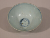 Blue bowl decorated with blades