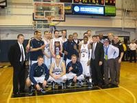 2012 NCAA Division II Men's Basketball West Region Final