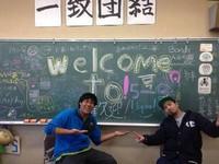 Class 5-3 - Japan