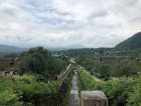 Iyashinosato