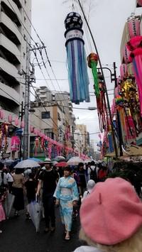 Tanabata