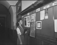 1947 Main Buiding: Interior Hallway