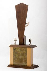 """Football Trophy: The Gerald """"Slates"""" Salsgiver Award (back), 1966/1968"""