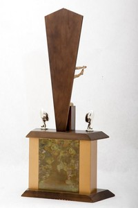 Football Trophy: The Gerald
