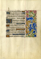 French Book of Hours circa 1450 [item 2881]