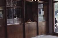 1965 Viking Union: Information Desk