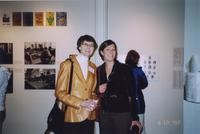 2007 Exhibit--Marian Alexander and Angie Vandenhaak