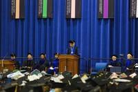 WWU Grads (2018)