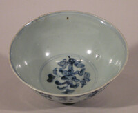 Bowl with under glaze bluye design of peony scrolls