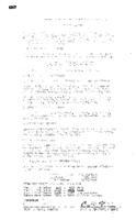 WWU Board minutes 1952 August
