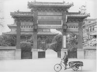 Ornamental gate in China