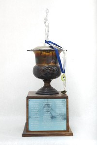 General Trophy: Philbrick Cup (right side), 1974