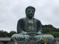 Giant Buddha