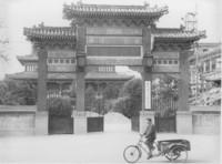 Ornamental gate in China