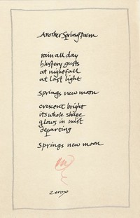 Another Spring Poem