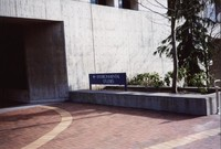1998 Environmental Studies Building: Main Entrance