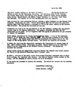 AS Board Minutes 1955-03-30
