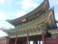 Gwanghwamun - South Korea