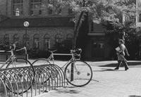 1981 Student Outside Carver Gymnasium