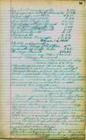 AS Board Minutes - 1918 April