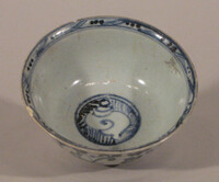 Blue bowl with floral scrolls
